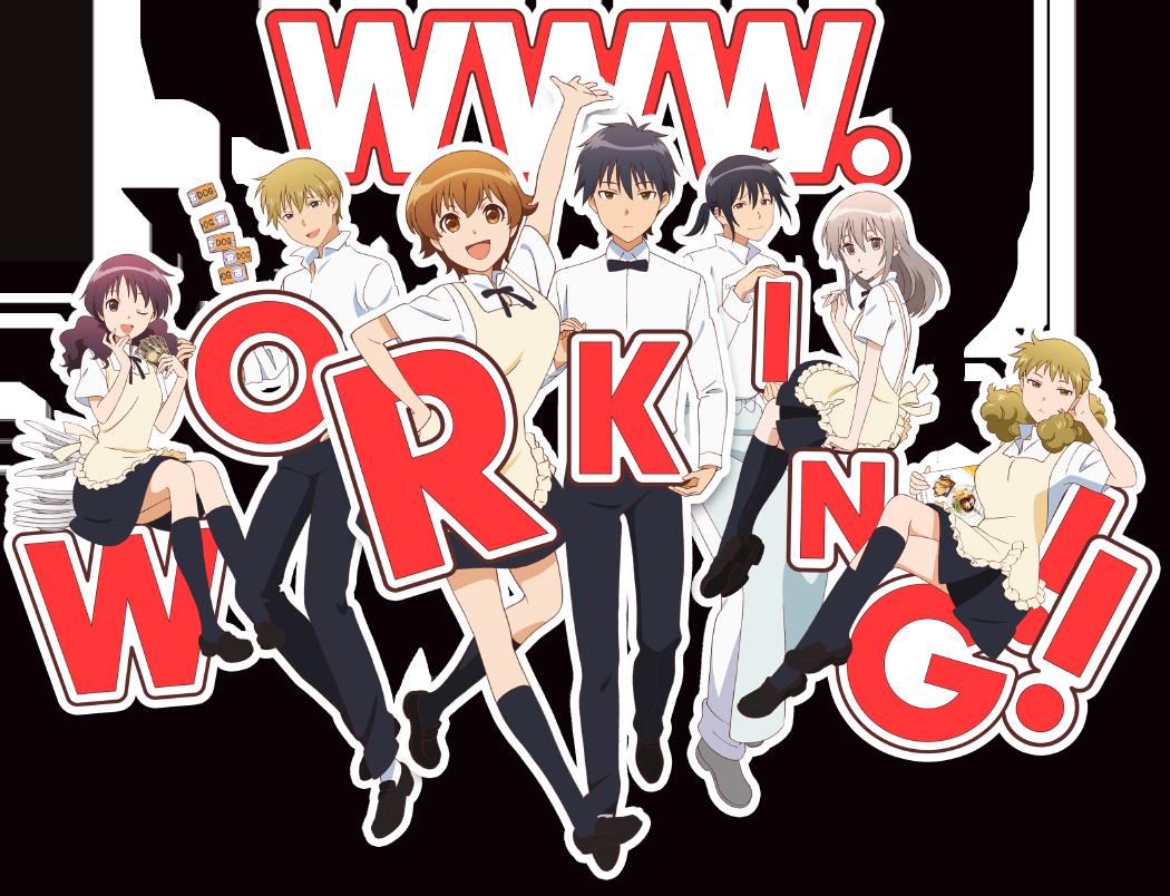 www working www working 感想 naver まとめ